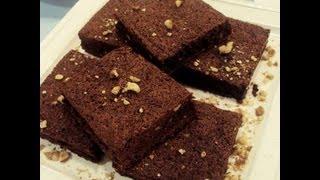 براونيز الشوكولاتة السريع - مطبخ منال العالم