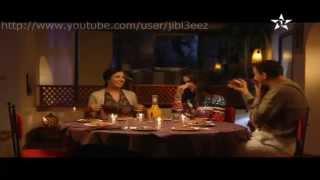Film marocain HD complet Awili o Marhba اويلي و مرحبا