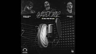 "Erfan & Gdaal Ft Imanemun - ""Ayatoltrap"" OFFICIAL AUDIO"