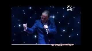 خنده دار ترین کنسرت حسن ریوندی در شهر یزد - بی نظیره از دست ندهید