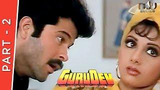 Gurudev | Part 2 Of 4 | Anil Kapoor, Sridevi, Rishi Kapoor