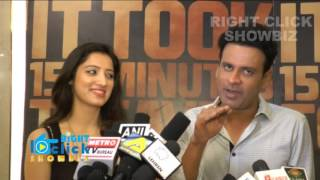 Manoj Bajpayee Talks About Traffic Hindi Movie 2016