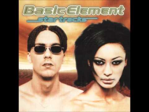 Basic Element - Shame