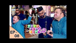 Mein Aur Tum 2. 0 Episode 08 - 21st October 2017 - ARY Digital Drama uploaded on 19-01-2018 74115 views