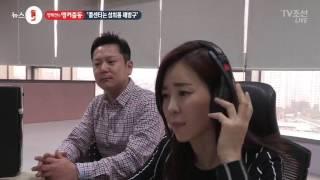 """""""콜센터는 성희롱 해방구"""" [정혜전 앵커출동]"""
