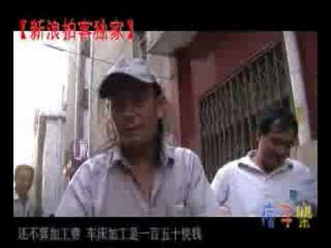 中国陕西农民3500元造敞篷汽车100公里耗电4度