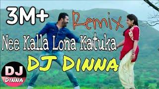 Nee Kalla Lona Kattuka Dj Song | Telugu DJ Song 2019 | Telugu Dj Video Songs  | DJ Dinna
