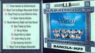 images Bangla Mixed Album Nil Akash Chuya Km