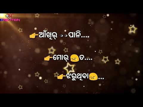 Bhuban sad sambalpuri Whatsap status video....