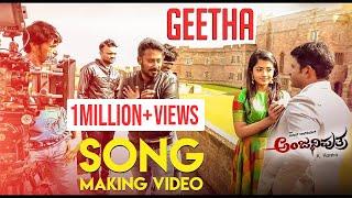 Anjaniputhraa - Geetha (Song Making Video) | Puneeth Rajkumar, Rashmika Mandanna | A. Harsha