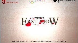 First Show Malayalam Short Film
