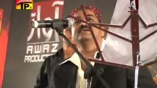 Akre Me Lurak | Ahmed Mughal |  Album 29 | Hits Sindhi Songs | Thar Production