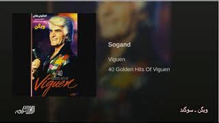 Viguen-Sogand ویگن ـ سوگند