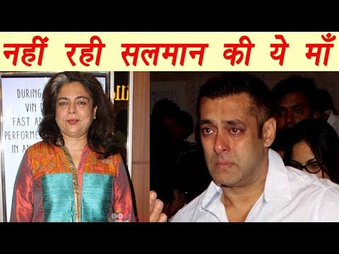 Xxx Mp4 Reema Lagoo Salman Khan S ON SCREEN Mother PASSES AWAY FilmiBeat 3gp Sex