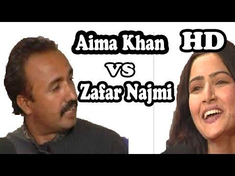 Xxx Mp4 Aima Khan Vs Zafar Najmi 2017 3gp Sex