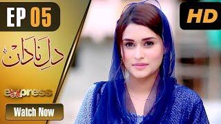 Drama | Dil e Nadaan- Episode 5 | Express Entertainment Drama | Abid Ali, Zaheen Tahira, Nida Mumtaz