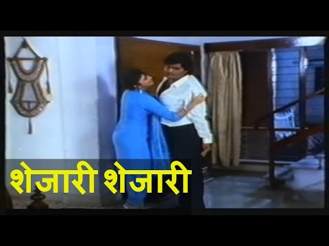 Xxx Mp4 Shejari Shejari 1990 Marathi Full Movie Ashok Saraf Laxmikant Berde Varsha Usgaonkar 3gp Sex