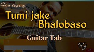 TUMI JAKE BHALO BASO GUITAR TAB