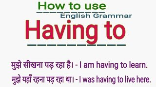 HOW TO USE - BE HAVING TO - IN ENGLISH GRAMMAR IN HINDI , IS ARE AM WAS WERE HAVING TO