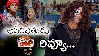 Aparichitudu Movie Review || Vikram, Sadha, S. Shankar || Movie Stop