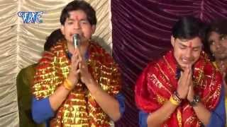 HD आज ए माई - Aaja Ae Mai | Pyar Mai Ke | Ankush-Raja | BHojpuri Devi Geet