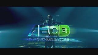 ABCD 2 l D-Maniax Crew l Performance 2015