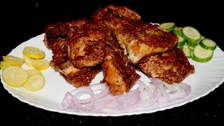 Lahori Fish Fry - Fish Fry Recipe - Rohu Fish - Easy Fish Fry Recipe