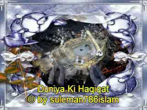 Maulana Tariq Jameel Duniya Ki Haqiqat FULL BAYAN Nr. 11
