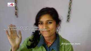 Hothlali Se Roti Bor Ke Bhojpuri Singer Priya Tiwari #Bhojpuri News