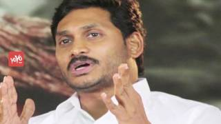 Is YS Jagan Mohan Reddy's Behavior Changed ? | Telugu News | YOYO NEWS24