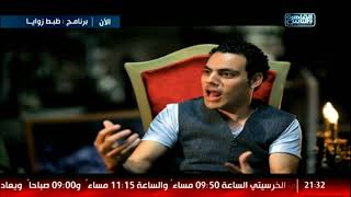 المنافسة بين فريق عمرو رمزي وفريق عمرو عمروسي في شحاتة جوت تالنت مش سهلة :D