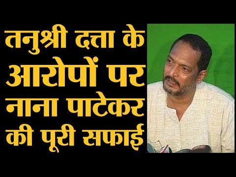 Xxx Mp4 Nana Patekar ने Tanushree Dutta के साथ Horn OK Please के Set पर क्या किया The Lallantop 3gp Sex