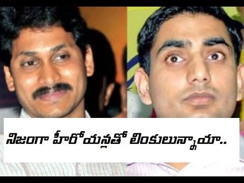 Xxx Mp4 Is Jagan Have Illeagal Affair With That Heroin 3gp Sex
