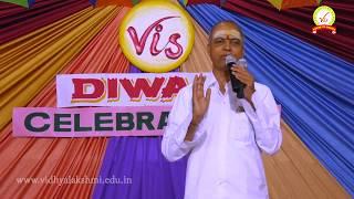 Diwali message by Shri S Ashok Khumar