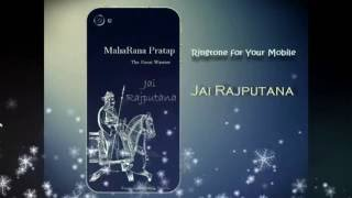 Jai Rajputana Please Pickup The Phone- New Rajputana Ringtone | Must Listen | RANA RAJPUTANA