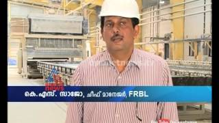 Gypsum  Panel made home :  Money Time 5th Feb 2015
