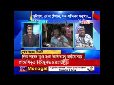 Xxx Mp4 O Seni Mai By Mantu Ali Nalbari Uploaded By Paban Rabha Chandubi RHAC 3gp Sex
