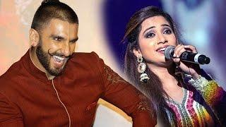 Ranveer Singh INSULTS Pinga Singer Shreya Ghoshal