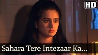 Hum Intezaar Karenge - Sahara Tere Intezaar Ka Hai Ek Naam Yeh Bhi To - Pankaj Udhas