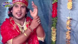 ओठलाली मइया धाम के || Bhojpuri Navratri Devi Geet 2016 || Rajan Bedardi || AWANTIKA MUSIC