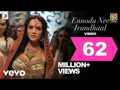 Xxx Mp4 I Ennodu Nee Irundhaal Video A R Rahman Vikram Amy Jackson Shankar 3gp Sex