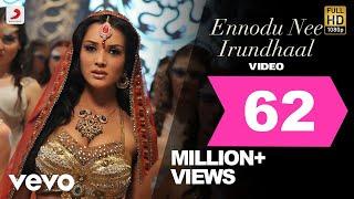 I - Ennodu Nee Irundhaal Video | A. R. Rahman | Vikram, Amy Jackson | Shankar