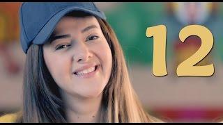 مسلسل لهفه - الحلقه الثانية عشر | Lahfa - Episode 12 HD