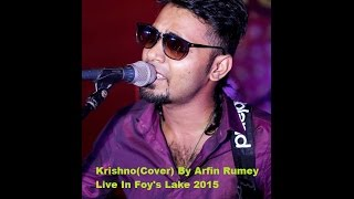 Krishno(Cover)By Arfin Rumey Live In Foy's Lake 2015