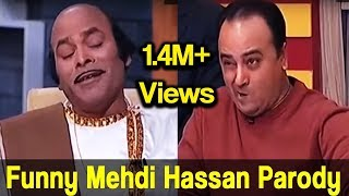 Funny Mehdi Hassan Parody in Khabardar with Agha Majid