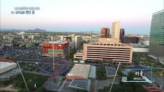 How (ASU) Arizona State University became the most innovative university in the United States