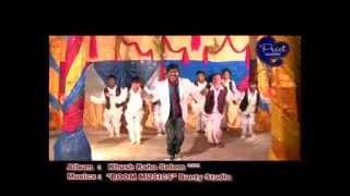 Nagpuri - Nawa Nawa Guya Alay Re  | Nagpuri Video Album : SANGE JORAI LE SELLEM