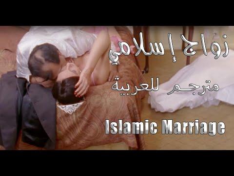 Xxx Mp4 Islamic Marriage 3gp Sex