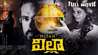 Villa (Pizza 2) | Telugu Latest Full Movies | Ashok Selvan, Sanchita | Sri Balaji Video