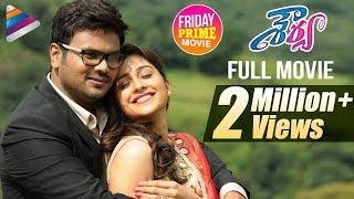 Shourya 2018 Latest Telugu Full Movie   Manchu Manoj   Regina Cassandra   Friday PRIME Video